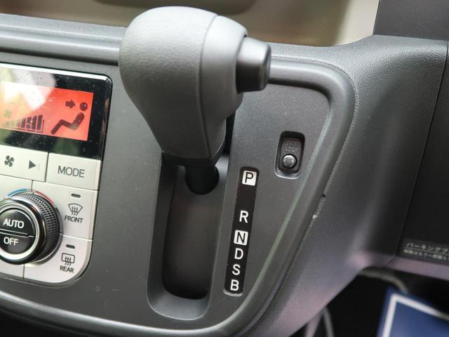 モーダ S スマートアシスト 純正ナビ フルセグTV 禁煙車 バックカメラ Bluetooth接続 LEDヘッド&フォグ ワンオーナー スマートキー ステアリングスイッチ アイドリングストップ オートエアコン(51枚目)