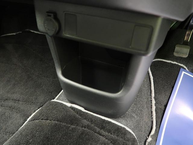 モーダ S スマートアシスト 純正ナビ フルセグTV 禁煙車 バックカメラ Bluetooth接続 LEDヘッド&フォグ ワンオーナー スマートキー ステアリングスイッチ アイドリングストップ オートエアコン(56枚目)