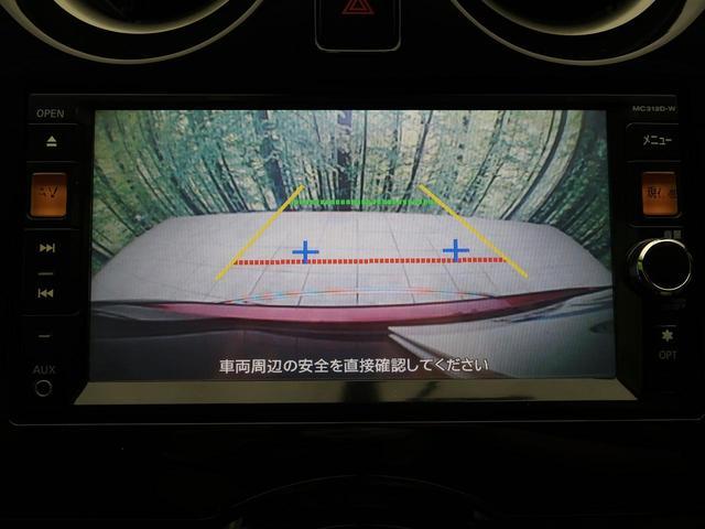 X DIG-S 純正ナビ フルセグTV バックカメラ 禁煙車 スマートキー Bluetooth接続 アイドリングストップ オートエアコン ドアバイザー 盗難防止装置(7枚目)