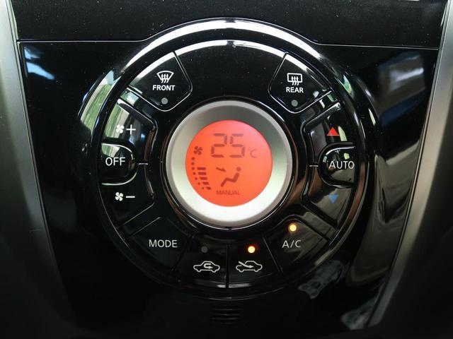 X DIG-S 純正ナビ フルセグTV バックカメラ 禁煙車 スマートキー Bluetooth接続 アイドリングストップ オートエアコン ドアバイザー 盗難防止装置(8枚目)