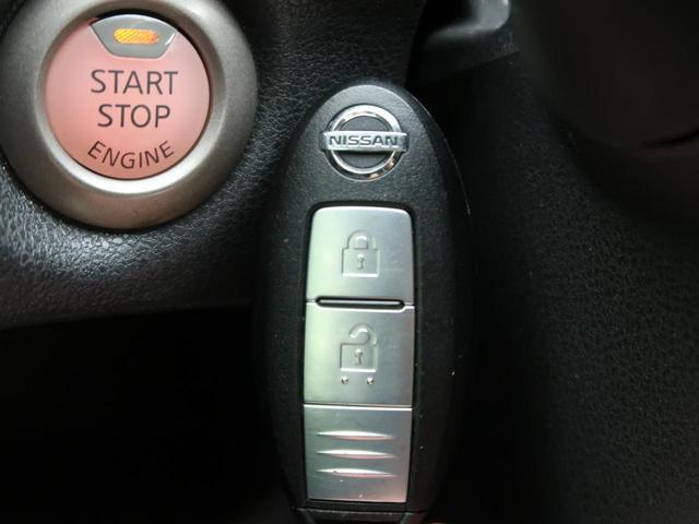 X DIG-S 純正ナビ フルセグTV バックカメラ 禁煙車 スマートキー Bluetooth接続 アイドリングストップ オートエアコン ドアバイザー 盗難防止装置(9枚目)