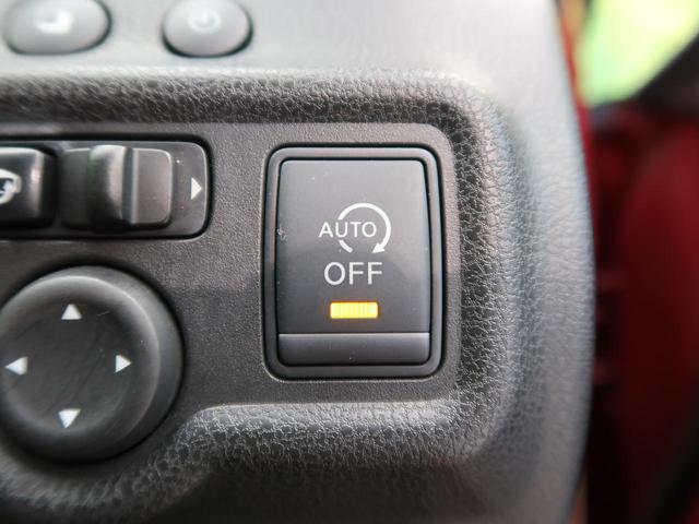 X DIG-S 純正ナビ フルセグTV バックカメラ 禁煙車 スマートキー Bluetooth接続 アイドリングストップ オートエアコン ドアバイザー 盗難防止装置(10枚目)