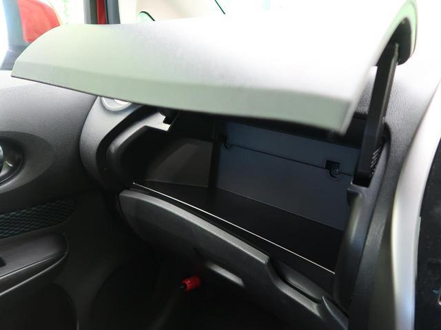 X DIG-S 純正ナビ フルセグTV バックカメラ 禁煙車 スマートキー Bluetooth接続 アイドリングストップ オートエアコン ドアバイザー 盗難防止装置(27枚目)