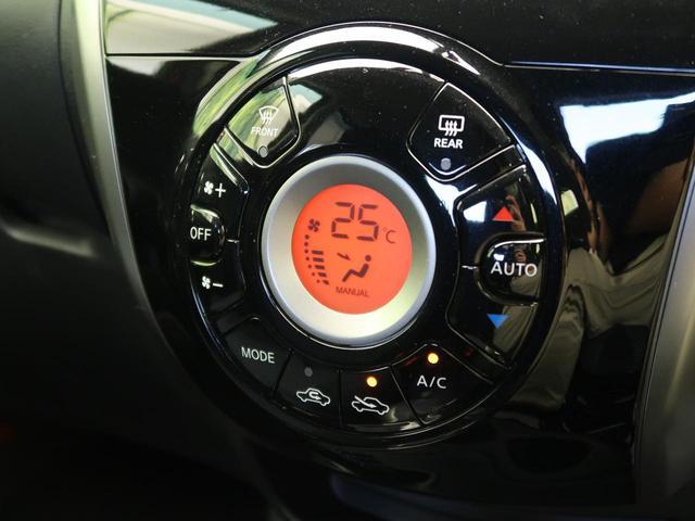X DIG-S 純正ナビ フルセグTV バックカメラ 禁煙車 スマートキー Bluetooth接続 アイドリングストップ オートエアコン ドアバイザー 盗難防止装置(29枚目)
