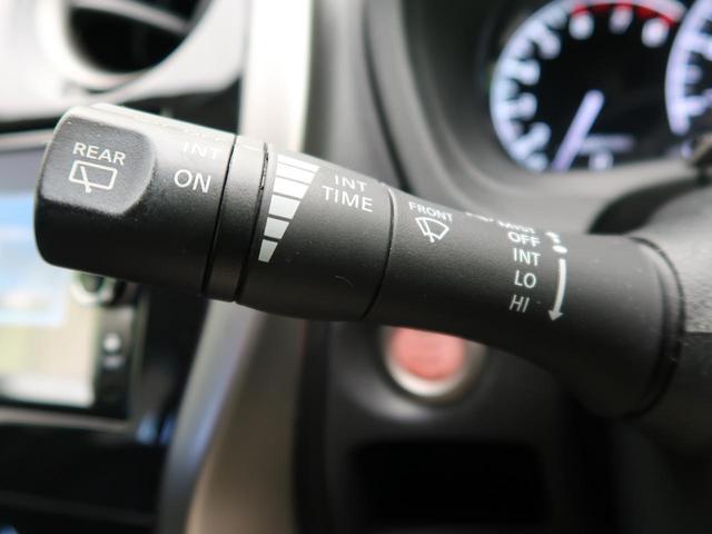 X DIG-S 純正ナビ フルセグTV バックカメラ 禁煙車 スマートキー Bluetooth接続 アイドリングストップ オートエアコン ドアバイザー 盗難防止装置(33枚目)