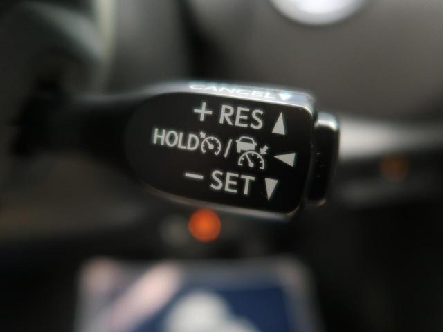 G 8型サイバーナビ モデリスタエアロ 禁煙 セーフティセンス  bluetooth接続  レーダークルーズ LEDヘッド コーナーセンサー バックカメラ ETC デュアルエアコン オートライト ドラレコ(10枚目)