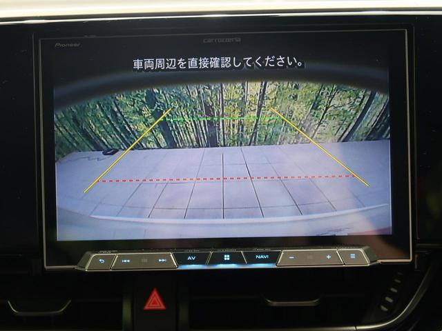 G 8型サイバーナビ モデリスタエアロ 禁煙 セーフティセンス  bluetooth接続  レーダークルーズ LEDヘッド コーナーセンサー バックカメラ ETC デュアルエアコン オートライト ドラレコ(11枚目)