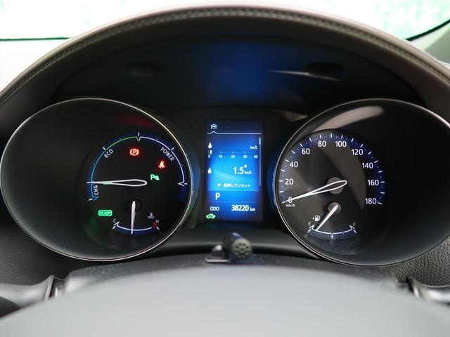 G 8型サイバーナビ モデリスタエアロ 禁煙 セーフティセンス  bluetooth接続  レーダークルーズ LEDヘッド コーナーセンサー バックカメラ ETC デュアルエアコン オートライト ドラレコ(27枚目)