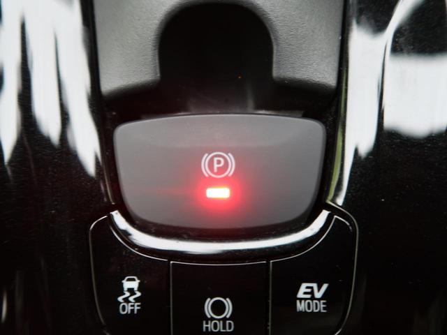 G 8型サイバーナビ モデリスタエアロ 禁煙 セーフティセンス  bluetooth接続  レーダークルーズ LEDヘッド コーナーセンサー バックカメラ ETC デュアルエアコン オートライト ドラレコ(29枚目)