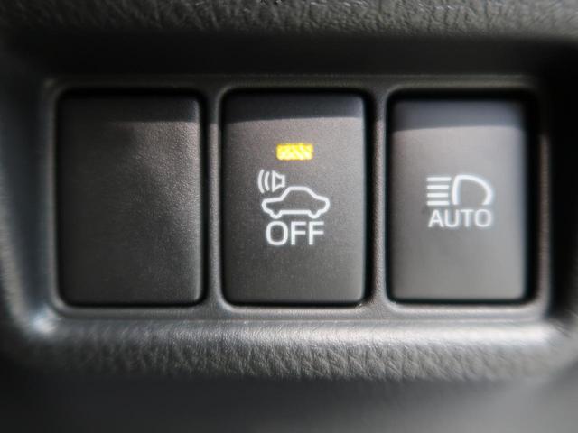 G 8型サイバーナビ モデリスタエアロ 禁煙 セーフティセンス  bluetooth接続  レーダークルーズ LEDヘッド コーナーセンサー バックカメラ ETC デュアルエアコン オートライト ドラレコ(32枚目)