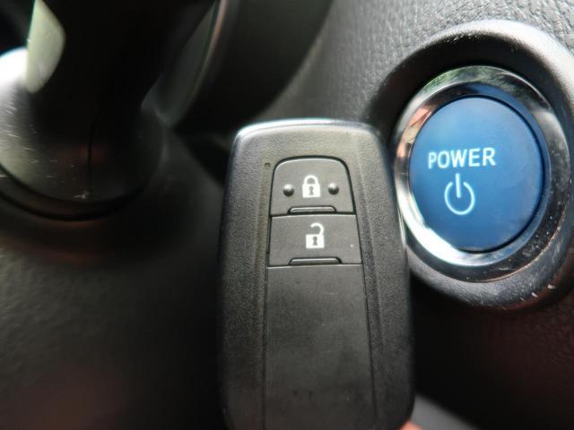 G 8型サイバーナビ モデリスタエアロ 禁煙 セーフティセンス  bluetooth接続  レーダークルーズ LEDヘッド コーナーセンサー バックカメラ ETC デュアルエアコン オートライト ドラレコ(33枚目)