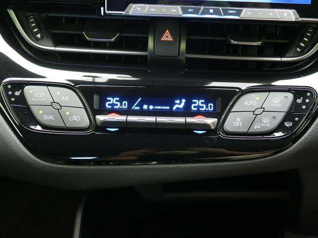 G 8型サイバーナビ モデリスタエアロ 禁煙 セーフティセンス  bluetooth接続  レーダークルーズ LEDヘッド コーナーセンサー バックカメラ ETC デュアルエアコン オートライト ドラレコ(34枚目)