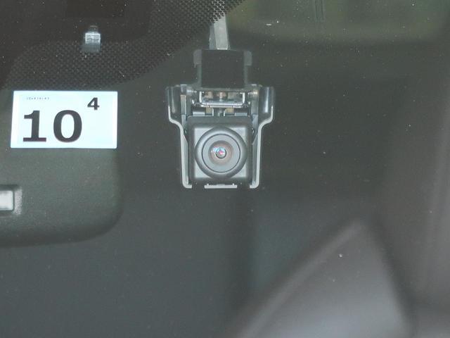 G 8型サイバーナビ モデリスタエアロ 禁煙 セーフティセンス  bluetooth接続  レーダークルーズ LEDヘッド コーナーセンサー バックカメラ ETC デュアルエアコン オートライト ドラレコ(35枚目)