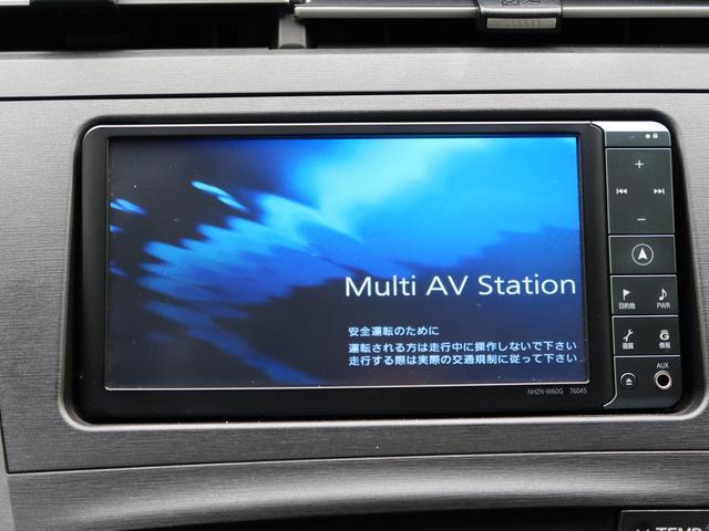 Sツーリングセレクション 純正SDナビ 禁煙車 フルセグTV Bluetooth接続 バックカメラ LEDヘッド オートエアコン ETC スマートキー ドライブレコーダー(6枚目)