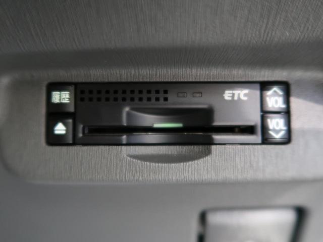 Sツーリングセレクション 純正SDナビ 禁煙車 フルセグTV Bluetooth接続 バックカメラ LEDヘッド オートエアコン ETC スマートキー ドライブレコーダー(8枚目)