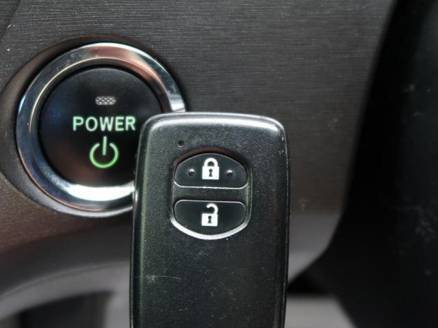 Sツーリングセレクション 純正SDナビ 禁煙車 フルセグTV Bluetooth接続 バックカメラ LEDヘッド オートエアコン ETC スマートキー ドライブレコーダー(9枚目)