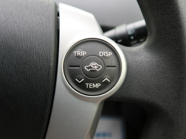 Sツーリングセレクション 純正SDナビ 禁煙車 フルセグTV Bluetooth接続 バックカメラ LEDヘッド オートエアコン ETC スマートキー ドライブレコーダー(23枚目)