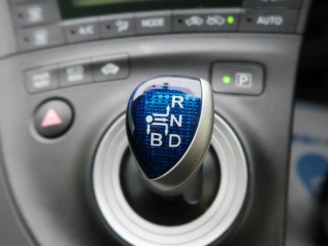 Sツーリングセレクション 純正SDナビ 禁煙車 フルセグTV Bluetooth接続 バックカメラ LEDヘッド オートエアコン ETC スマートキー ドライブレコーダー(26枚目)
