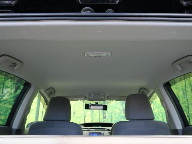 Sツーリングセレクション 純正SDナビ 禁煙車 フルセグTV Bluetooth接続 バックカメラ LEDヘッド オートエアコン ETC スマートキー ドライブレコーダー(27枚目)