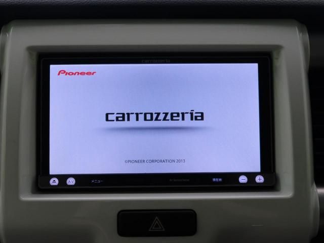 G SDナビ 禁煙車 レーダーブレーキサポート フルセグTV Bluetooth接続 横滑り防止 オートエアコン 運転席シートヒーター スマートキー アイドリングストップ(7枚目)