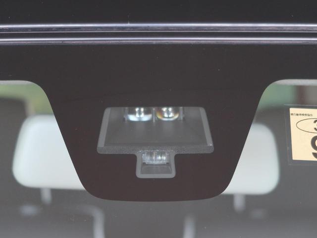 G SDナビ 禁煙車 レーダーブレーキサポート フルセグTV Bluetooth接続 横滑り防止 オートエアコン 運転席シートヒーター スマートキー アイドリングストップ(8枚目)
