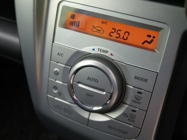 G SDナビ 禁煙車 レーダーブレーキサポート フルセグTV Bluetooth接続 横滑り防止 オートエアコン 運転席シートヒーター スマートキー アイドリングストップ(11枚目)