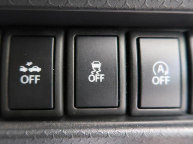G SDナビ 禁煙車 レーダーブレーキサポート フルセグTV Bluetooth接続 横滑り防止 オートエアコン 運転席シートヒーター スマートキー アイドリングストップ(12枚目)