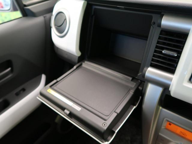 G SDナビ 禁煙車 レーダーブレーキサポート フルセグTV Bluetooth接続 横滑り防止 オートエアコン 運転席シートヒーター スマートキー アイドリングストップ(26枚目)