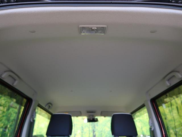 G SDナビ 禁煙車 レーダーブレーキサポート フルセグTV Bluetooth接続 横滑り防止 オートエアコン 運転席シートヒーター スマートキー アイドリングストップ(28枚目)