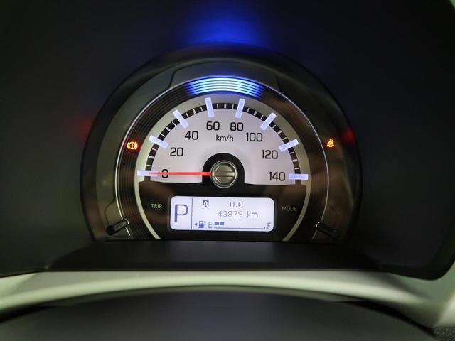 G SDナビ 禁煙車 レーダーブレーキサポート フルセグTV Bluetooth接続 横滑り防止 オートエアコン 運転席シートヒーター スマートキー アイドリングストップ(29枚目)