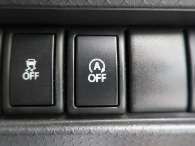 G SDナビ 禁煙車 レーダーブレーキサポート フルセグTV Bluetooth接続 横滑り防止 オートエアコン 運転席シートヒーター スマートキー アイドリングストップ(31枚目)