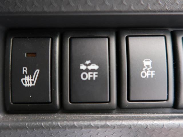 G SDナビ 禁煙車 レーダーブレーキサポート フルセグTV Bluetooth接続 横滑り防止 オートエアコン 運転席シートヒーター スマートキー アイドリングストップ(32枚目)