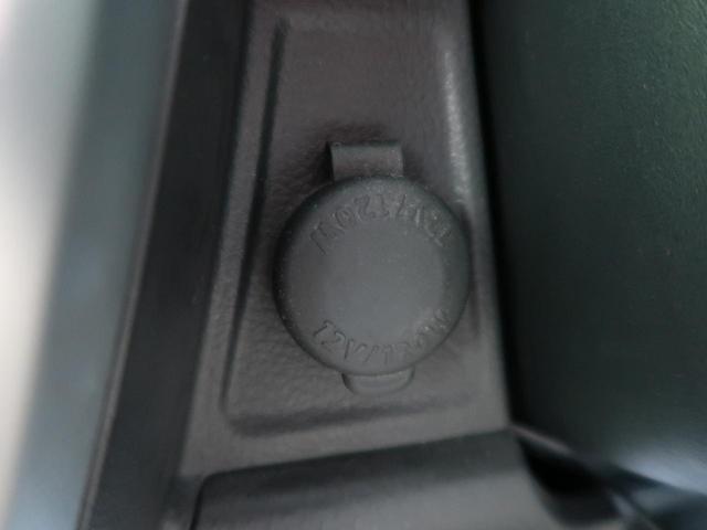 G SDナビ 禁煙車 レーダーブレーキサポート フルセグTV Bluetooth接続 横滑り防止 オートエアコン 運転席シートヒーター スマートキー アイドリングストップ(33枚目)