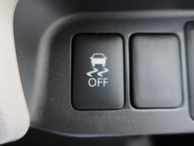 E シートヒーター 横滑防止装置 キーレス 電動格納ミラー ヘッドライトレベライザー エアコン(8枚目)