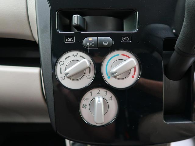 E シートヒーター 横滑防止装置 キーレス 電動格納ミラー ヘッドライトレベライザー エアコン(10枚目)