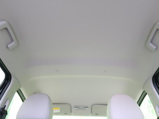 E シートヒーター 横滑防止装置 キーレス 電動格納ミラー ヘッドライトレベライザー エアコン(29枚目)