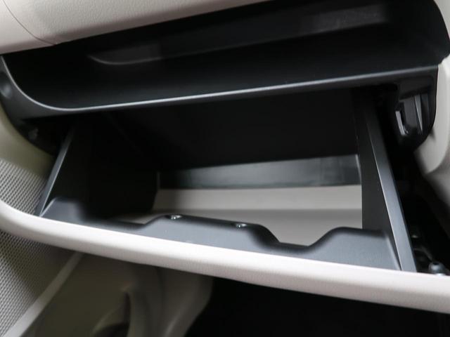 E シートヒーター 横滑防止装置 キーレス 電動格納ミラー ヘッドライトレベライザー エアコン(30枚目)