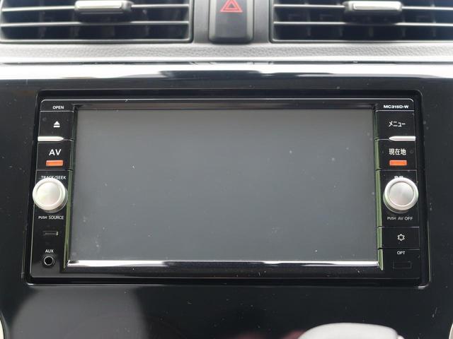 ハイウェイスター Gターボ 純正SDナビ 禁煙車 衝突軽減 ターボ フルセグTV Bluetooth接続 全周囲カメラ バックカメラ 横滑り防止 HIDヘッド オートエアコン オートライト ハーフレザーシート スマートキー(7枚目)