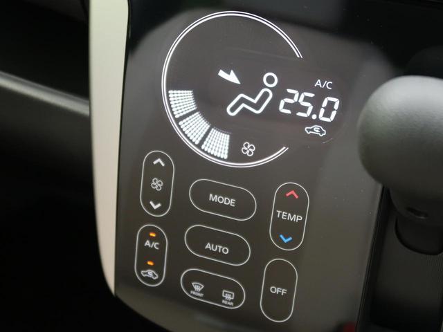 ハイウェイスター Gターボ 純正SDナビ 禁煙車 衝突軽減 ターボ フルセグTV Bluetooth接続 全周囲カメラ バックカメラ 横滑り防止 HIDヘッド オートエアコン オートライト ハーフレザーシート スマートキー(10枚目)