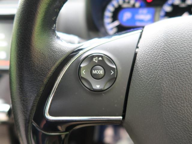 ハイウェイスター Gターボ 純正SDナビ 禁煙車 衝突軽減 ターボ フルセグTV Bluetooth接続 全周囲カメラ バックカメラ 横滑り防止 HIDヘッド オートエアコン オートライト ハーフレザーシート スマートキー(23枚目)