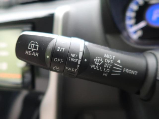ハイウェイスター Gターボ 純正SDナビ 禁煙車 衝突軽減 ターボ フルセグTV Bluetooth接続 全周囲カメラ バックカメラ 横滑り防止 HIDヘッド オートエアコン オートライト ハーフレザーシート スマートキー(24枚目)