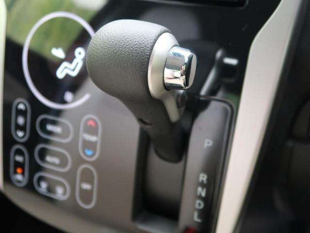 ハイウェイスター Gターボ 純正SDナビ 禁煙車 衝突軽減 ターボ フルセグTV Bluetooth接続 全周囲カメラ バックカメラ 横滑り防止 HIDヘッド オートエアコン オートライト ハーフレザーシート スマートキー(27枚目)