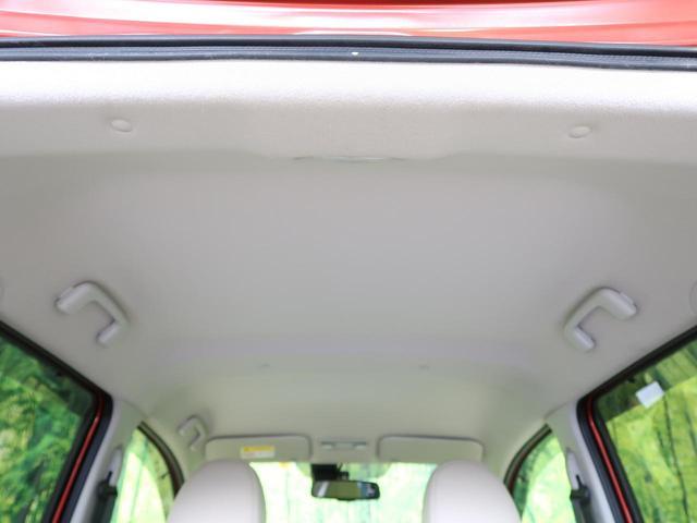 ハイウェイスター Gターボ 純正SDナビ 禁煙車 衝突軽減 ターボ フルセグTV Bluetooth接続 全周囲カメラ バックカメラ 横滑り防止 HIDヘッド オートエアコン オートライト ハーフレザーシート スマートキー(28枚目)