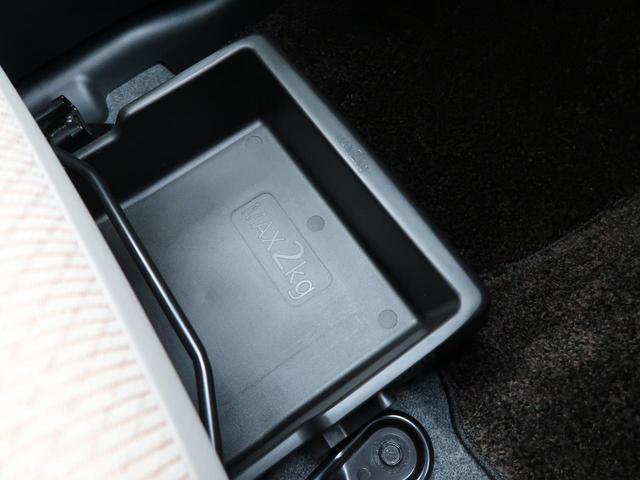 ハイウェイスター Gターボ 純正SDナビ 禁煙車 衝突軽減 ターボ フルセグTV Bluetooth接続 全周囲カメラ バックカメラ 横滑り防止 HIDヘッド オートエアコン オートライト ハーフレザーシート スマートキー(29枚目)