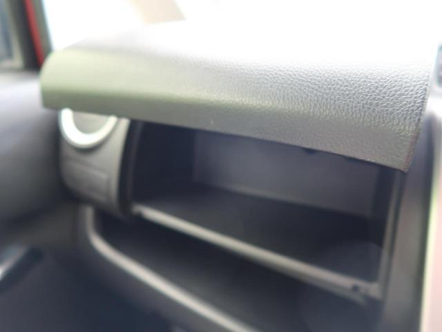 ハイウェイスター Gターボ 純正SDナビ 禁煙車 衝突軽減 ターボ フルセグTV Bluetooth接続 全周囲カメラ バックカメラ 横滑り防止 HIDヘッド オートエアコン オートライト ハーフレザーシート スマートキー(30枚目)