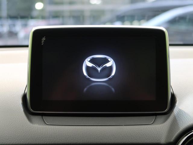 XDツーリング メーカーOPナビ ターボ 禁煙車 フルセグTV 衝突軽減 バックカメラ Bluetooth接続 クルーズコントロール LEDヘッド パドルシフト ETC オートライト オートエアコン スマートキー(6枚目)