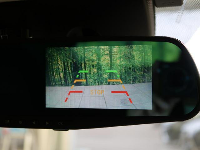 XDツーリング メーカーOPナビ ターボ 禁煙車 フルセグTV 衝突軽減 バックカメラ Bluetooth接続 クルーズコントロール LEDヘッド パドルシフト ETC オートライト オートエアコン スマートキー(8枚目)