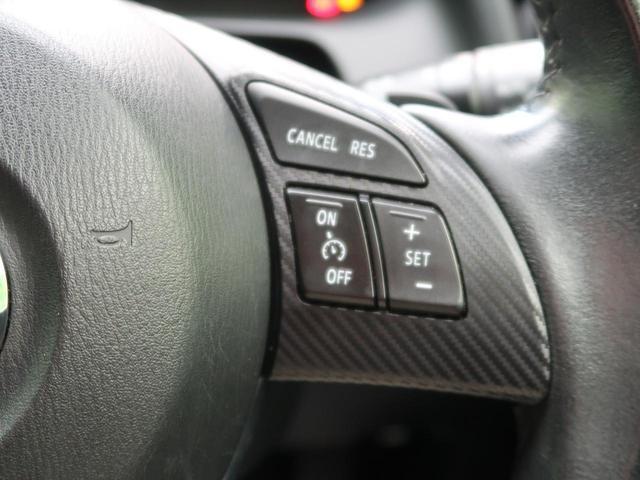 XDツーリング メーカーOPナビ ターボ 禁煙車 フルセグTV 衝突軽減 バックカメラ Bluetooth接続 クルーズコントロール LEDヘッド パドルシフト ETC オートライト オートエアコン スマートキー(10枚目)