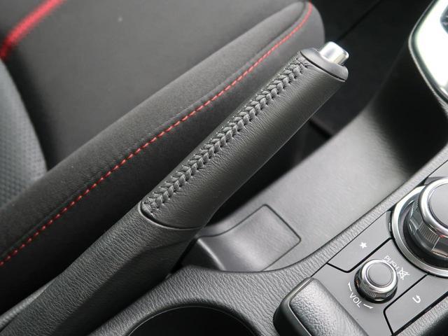 XDツーリング メーカーOPナビ ターボ 禁煙車 フルセグTV 衝突軽減 バックカメラ Bluetooth接続 クルーズコントロール LEDヘッド パドルシフト ETC オートライト オートエアコン スマートキー(30枚目)