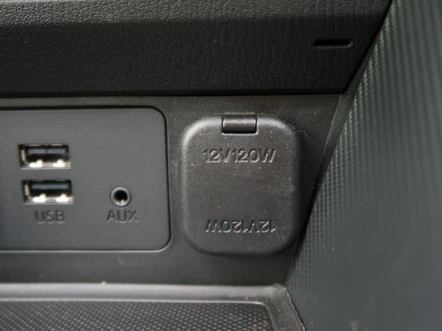 XDツーリング メーカーOPナビ ターボ 禁煙車 フルセグTV 衝突軽減 バックカメラ Bluetooth接続 クルーズコントロール LEDヘッド パドルシフト ETC オートライト オートエアコン スマートキー(36枚目)